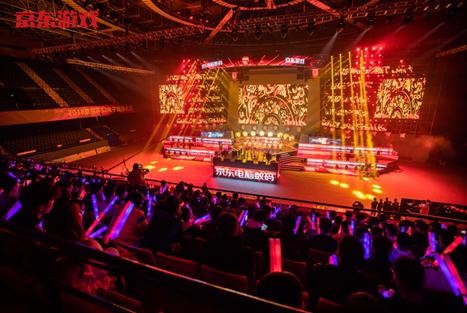 京东杯电子竞技大赛完美落幕,电竞盛宴助阵双十一电商狂欢资讯生活