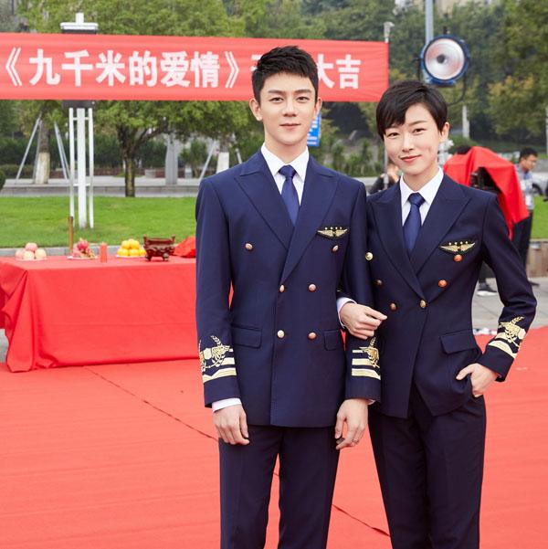 九千米的爱情开机飞行学员青春逐梦之旅即将启程